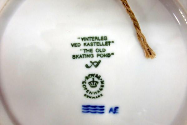 画像3: ロイヤルコペンハーゲン イヤープレート 1989